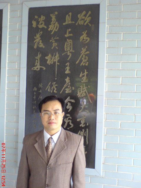 黄教员.韩山师范学院